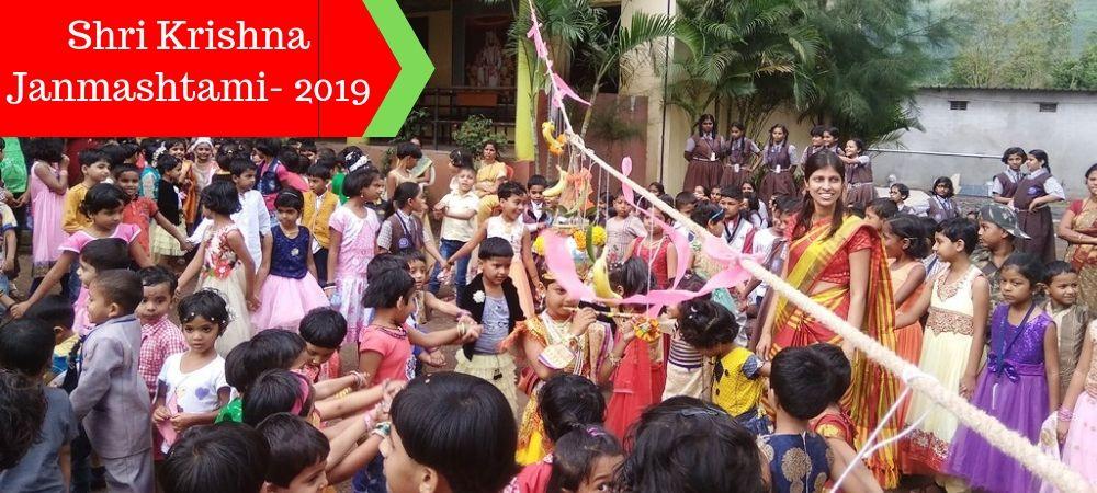 Shri Krishna Janmashtami- 2019