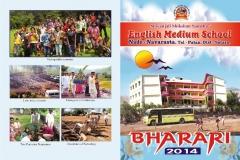 Bharari-2014 (1)